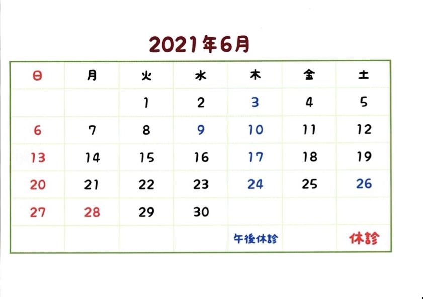 2021年6月 2